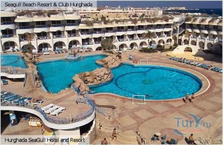 Sea Gull Beach Resort 4*