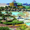 Titanic Resort and Aquapark 4* от 280 $