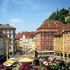 Прага + Вена от 368 евро