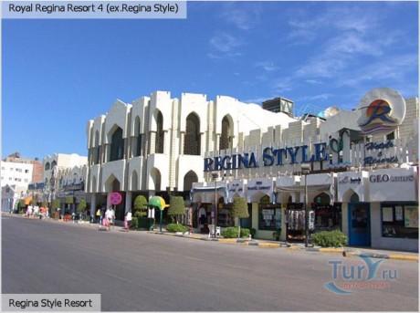 Royal Regina Resort 4*