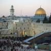 Святой Иерусалим от 770 $