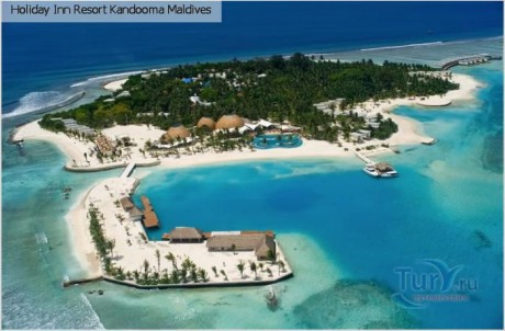 Holiday inn Kandooma 4*+ от 1720 $