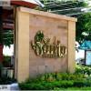 SARITA CHALET & SPA HOTEL 3*+ от 830 $