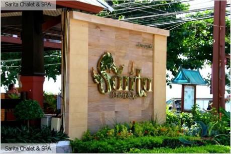 SARITA CHALET & SPA HOTEL 3*+