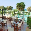 Pylea beach 3*от 430 евро